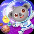 天才宝宝探索太空v1.0.0 安卓版