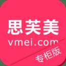思芙美妆专柜版v1.0.9 安卓版