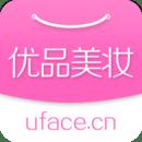 优品美妆v2.0.4 安卓版