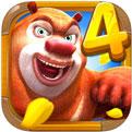 熊出没4丛林冒险内购破解版v1.2.5 最新版