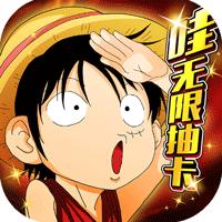 热血海贼王手游v1.0.1 安卓版