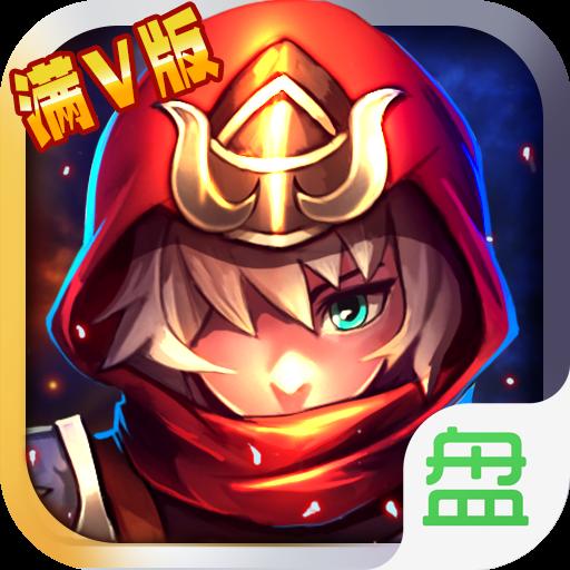 圣游战纪v2.0 安卓版