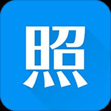 智能证件照v3.33.3 安卓版