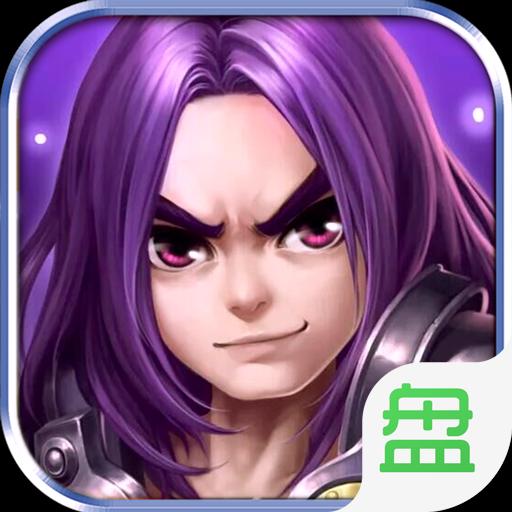 武萌太宗师BT版v1.6.0 安卓版