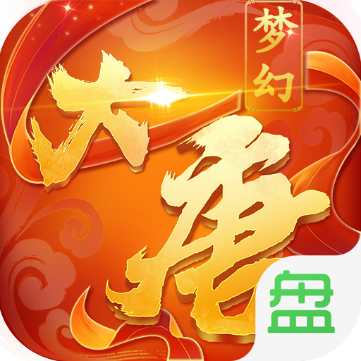 梦幻资源无限版v2.0.6 安卓版