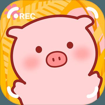 美食家小猪的大冒险破解版v1.7 最新版