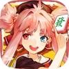 姬麻雀v3.1.0 安卓版