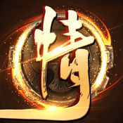 剑侠问情v1.0.0 安卓版