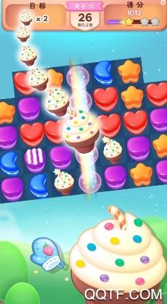 蛋糕美厨娘IOS版手游