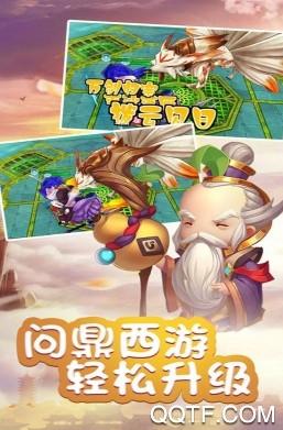 乱逗花果山最新版游戏