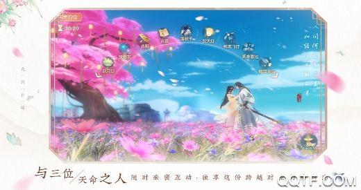 花与剑手游最新版