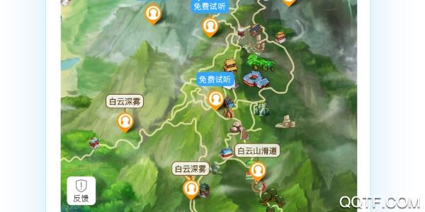 北京导游官方版