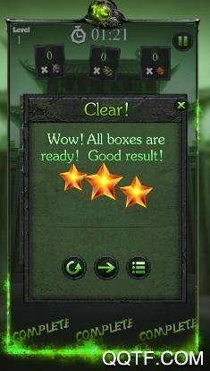 绿毒特戒IOS端正版游戏