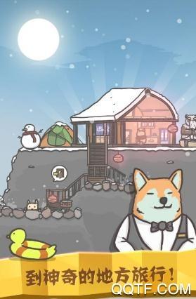 月兔历险记手游官方版