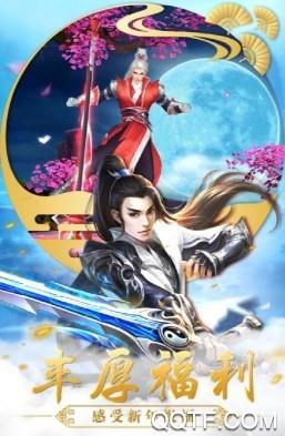 江湖美人官方最新版游戏