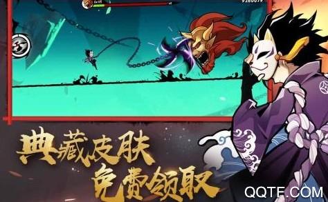 忍者必须死3官方版游戏