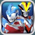 奥特曼超人银河守卫队破解版v2.8.0 最新版