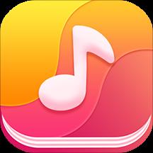 音乐相册v5.0 安卓版