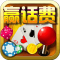 鱼丸游戏官方版本手游v8.0.20.3.0 安卓版