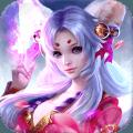 羽衣狐传说最新版手游v1.0.0 安卓版