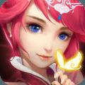 六界飞仙折扣平台版游戏v1.0 最新版