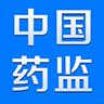 中国药品监管App官方版v4.3 安卓版