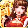 大富豪2最新官方版手游v1.17.5 安卓版