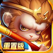 神仙与妖怪重置版V1.0 安卓版