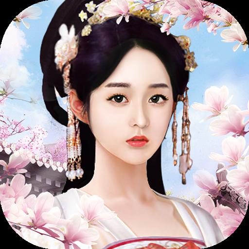大唐琉璃梦手游官方版v1.0 安卓版