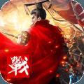 英雄令游戏最新版v1.1.0 安卓版