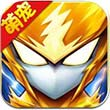 赛尔号精灵大作战正版游戏v1.0.36 安卓版