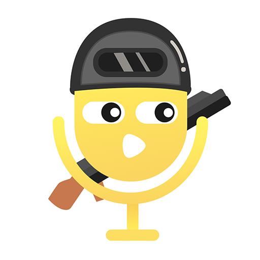 和平吃鸡变声器App官方版v1.6.9