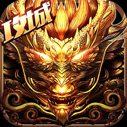 皇城战最新版游戏v1.0.0 安卓版