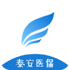 泰安医保手机安卓版v2.9.3.1 最新版