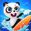 熊猫冲浪正版游戏v0.9.1 安卓版