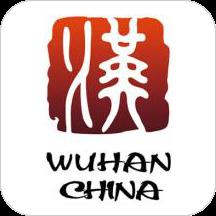 云端武汉市民手机客户端v1.9.9.6 安卓版