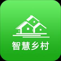 武汉智慧乡村App官方版v1.0.7 安卓版