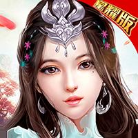 剑逆苍穹游戏免费版v8.0.15 安卓版