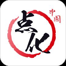 点化教育手机最新版v1.0.0 安卓版