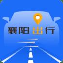 襄阳出行官方版v3.8.7.1 安卓版