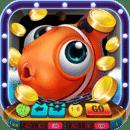 鱼丸疯狂捕鱼官方版V8.0.17.2.0 安卓版