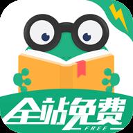 爱看书极速版手机端v5.3.0 最新版