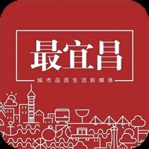 最宜昌手机客户端v4.0.0.2 安卓版