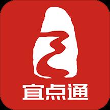 三峡宜昌官方版v2.0.21 安卓版