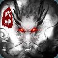 武神吕小布官方正版游戏v1.0 安卓版