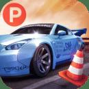 城市汽车真实模拟驾驶游戏v1.0.20 最新版