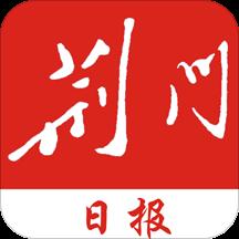 荆门在线App官方版v4.2.2 安卓版