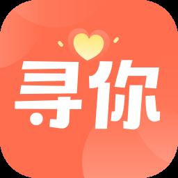 寻你v1.0.0 安卓版