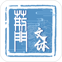 荆门文体云官方版v1.3.2 安卓版