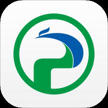 荆州停车最新版v1.0.5 安卓版